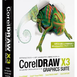 coreldraw-x3-graphics-suite-crack-serial-number-full-download