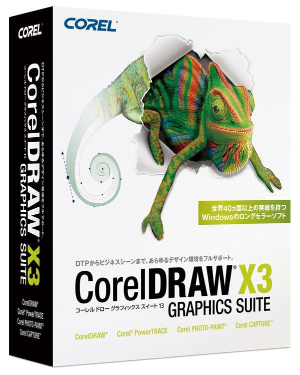 coreldraw-x3-graphics-suite-crack-serial-number-full-download